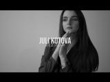 Ведущая Юлия Котова | Промо 2018