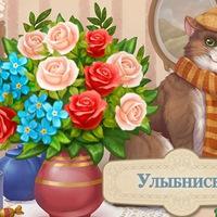 Нина Русина