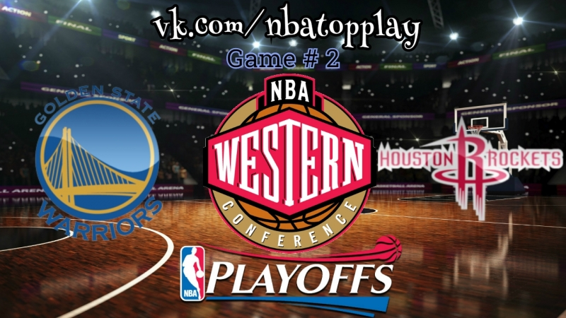 Golden State Warriors vs Houston Rockets 16 05 2018 West Final Game 2 NBA Playoffs 2018 Виасат Viasat Sport HD RU
