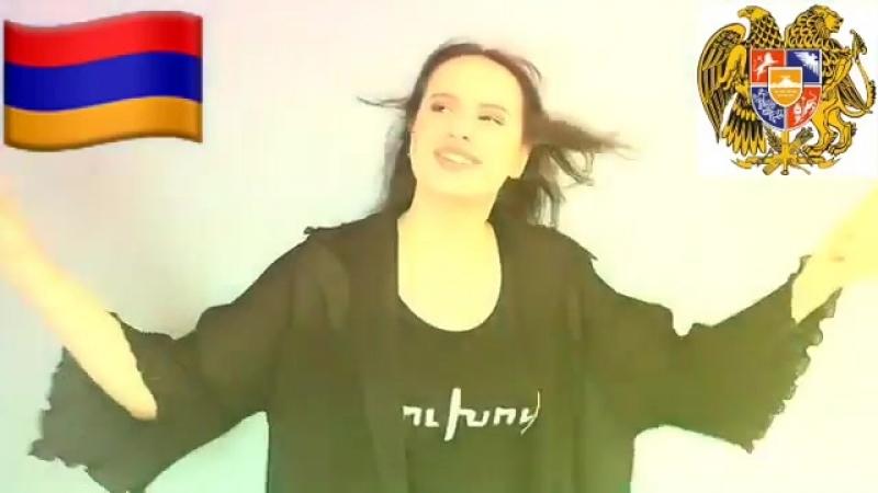 Victoria Hovhannisyan - Haxtanaky Mern e (www.mp3erger.ru) 2018