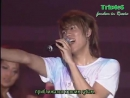 SS501 White person рус саб