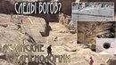 Египет Асуанские каменоломни следы Богов