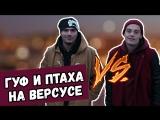 Дима Бикбаев. ХайпNews [09.02]