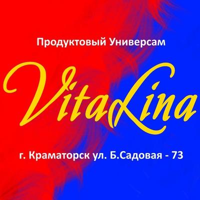 Виталина Краматорск