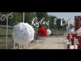 Руслан и Ольга | Wedding day