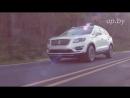 2018 Lincoln MKC_ первый взгляд Автопанорамы