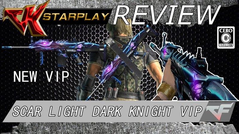 CF OFFLINE 2018 - NEW VIP: SCAR LIGHT DARK KNIGHT - CF STAR PLAY 2.0