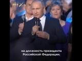 Что говорил Путин 15 лет назад?
