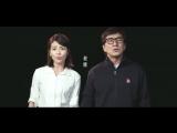 Jackie Chan & Liu Tao - Pu Tong Ren (OST