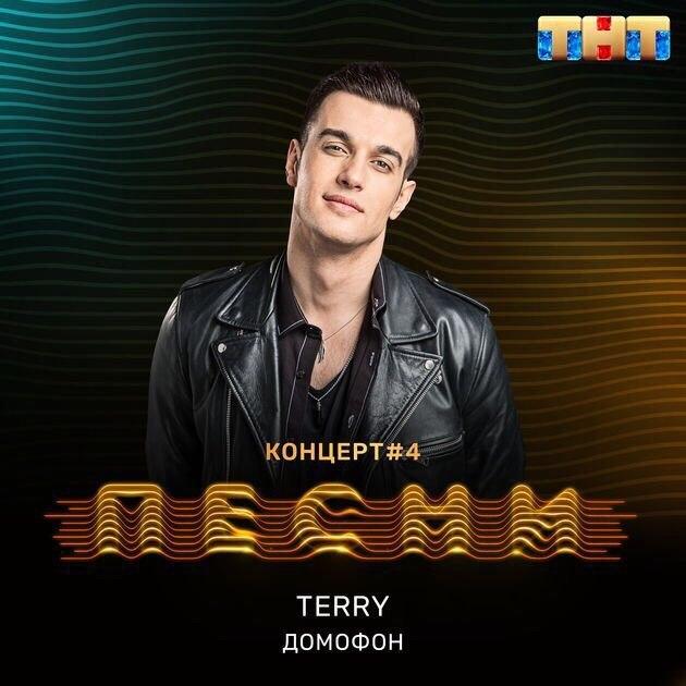 TERRY «Домофон» возглавил российское отделение iTunes
