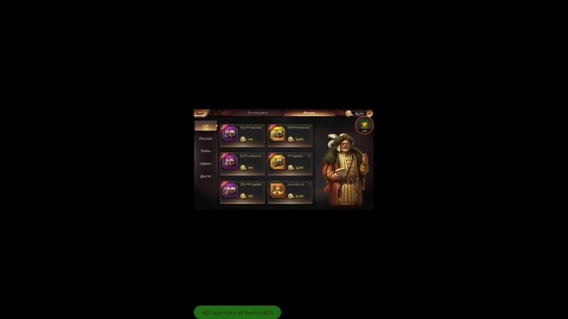 HOT Warriors of World kingdom 10.mp4