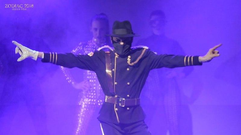 ZODIAC 2018, SCREAM, Michael Doboyan, Anna Kurnyakova, Yana Radko, Masha Lu, Show-Ballet PD HALL