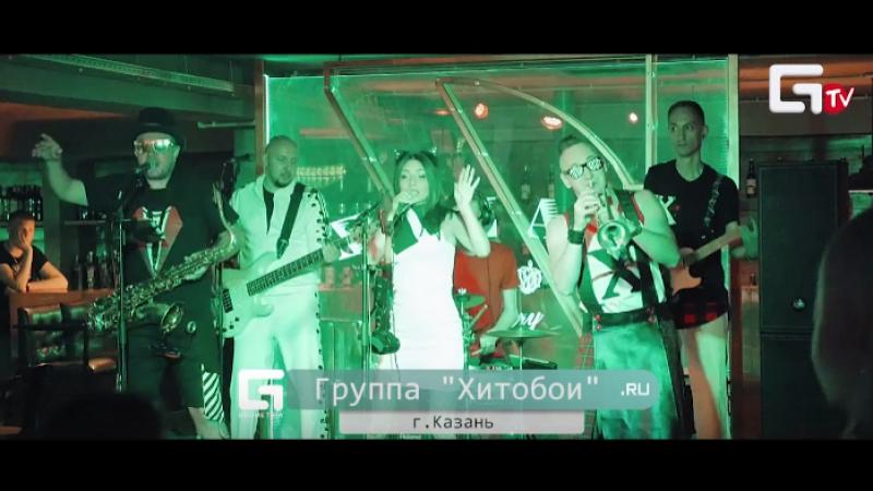 GEOMETRIA.TV: Открытие крафтового бара