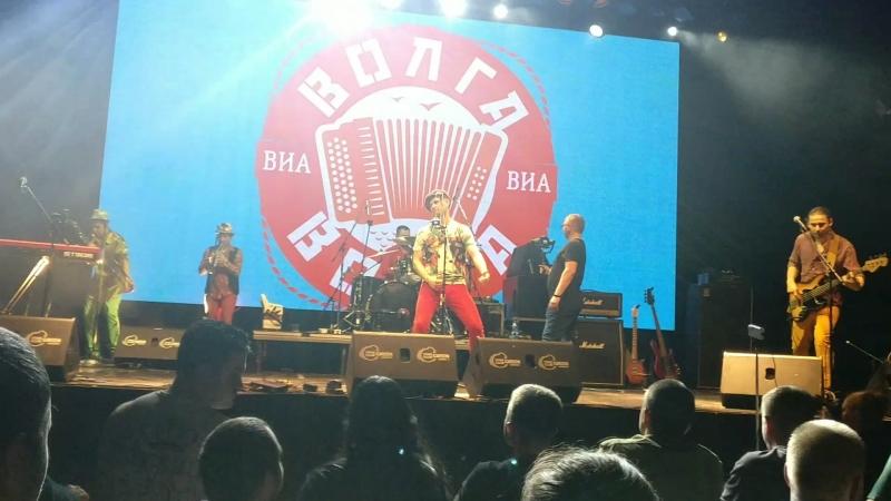ВИА Волга-Волга - Гваделупа 18.02.2018