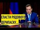 90 ые ОТДЫХАЮТ Опальные олигархи с разрешения власти СПРЯЧУТ миллиарды в российских офшорах