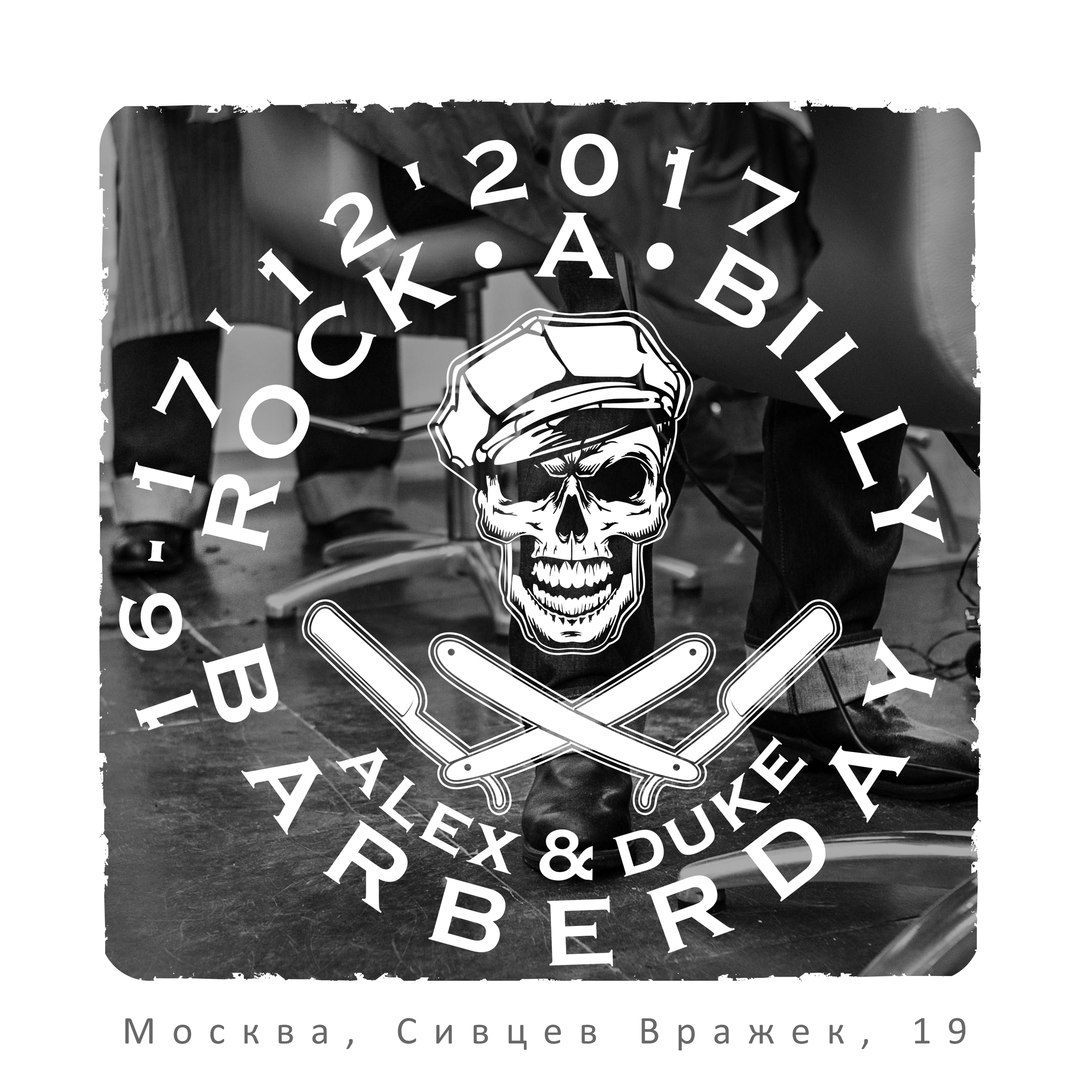 16-17.12 Rockabilly Barber Day