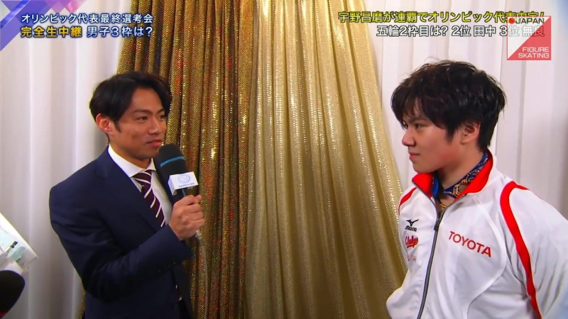 20171224 JN FS interview [Fuji TV]