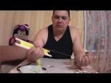 Видео урок 4. Оснастка для ловли сельди. Часть1