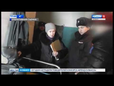 Перед судом предстанет житель Яшкинского района, обвиняемый в совершении особо тяжкого преступления