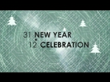 Slwdnc x Gazgolder - New Year 2018