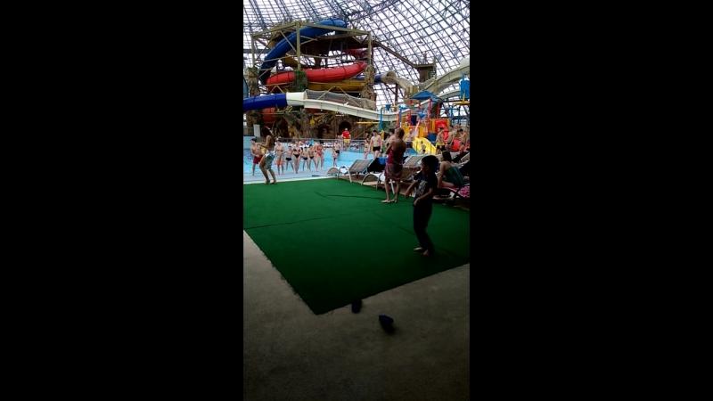 Макс танцует аквазумбу