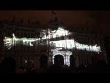 Фестиваль света на Дворцовой 3