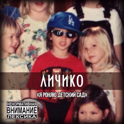 Виталий Огиенко