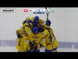 Швейцария - Швеция - 3:5