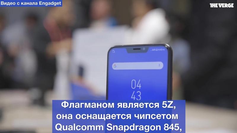 БЫСТРОНОВОСТИ ASUS Zenfone 55ZLite - обновление линейки смартфонов