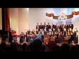 Концерт к 9 мая. Муниципальный струнный ансамбль Виола Классик. Соло Орлова Марина