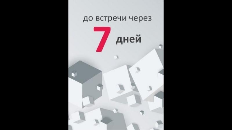 Промо-стадия-подготовки к открытию сезона URBAN~STALKING