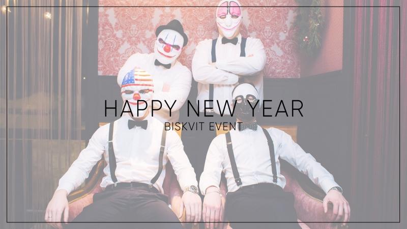 Happy New Year | артстудиябисквит новый год