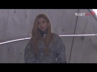 핫펠트(예은)·AOA 지민·전소연…아찔한 드레스(2018서울패션위크,프로듀스101)