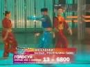 Минута Славы - Группа Ангелочки 2007 г.
