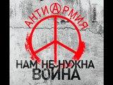 Василий Шумов о сборнике