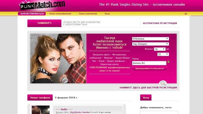 Сайты реальных знакомств москва, высокая девка с большими сиськами