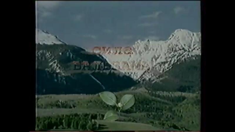 Рекламный блок и анонс сериала Чёрная комната ОРТ 14 октября 2000