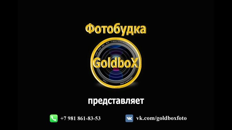 7 фестиваль семейных проектов МДОБУ Детский сад №2 Рябинка, г.Волхов