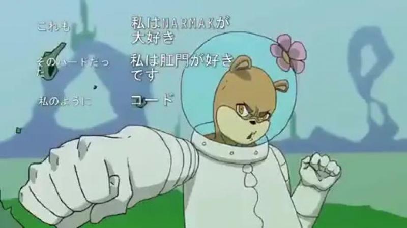 Если бы Спанч-Боб был аниме