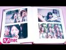 Idol School [최종회]오늘 우리는 데뷔한다 아이돌학교 추억 페이지 170929 EP.11