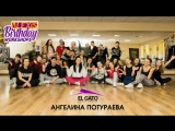 AlexisBirthdayWorkshops Ангелина Потураева