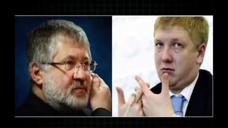 ПРОСЛУШКА! Ігор Коломойский та голова Нафтагазу Коболєв.