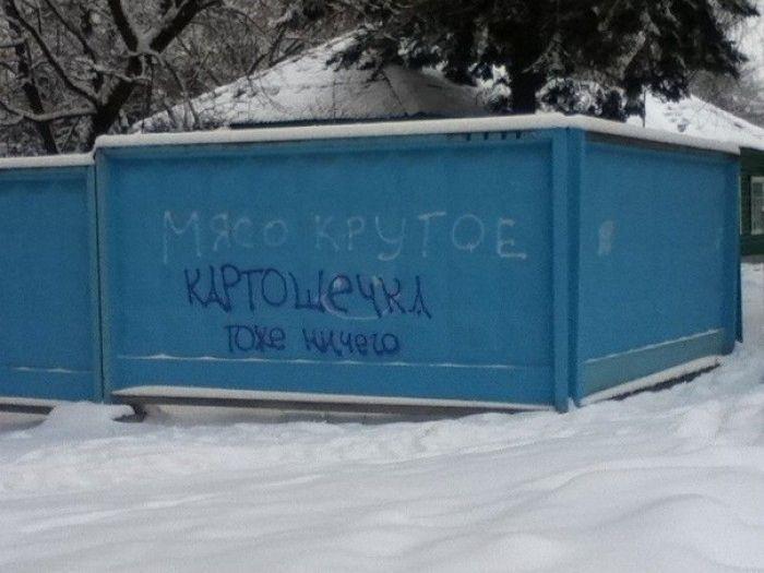 Пора перекусить %)