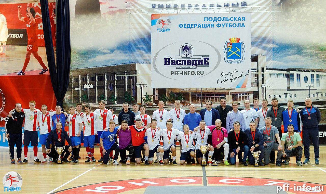 Кубок Большого Подольска по мини-футболу завершился очередной победой «Паркового»