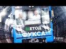 Метод Фукса як викачати мільярд від київського метро СХЕМИ №162