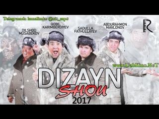 Dizayn 2017 - 2018 / ДИЗАЙН 2017 2018 ЯНГИ
