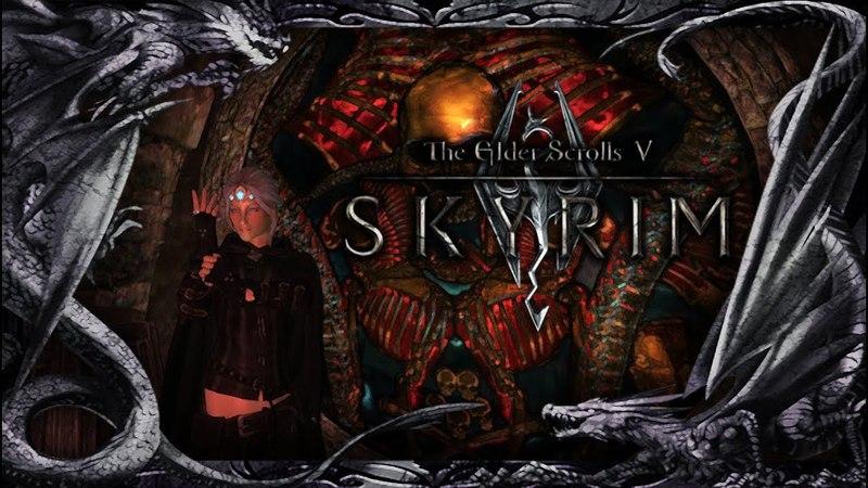 Skyrim 177 серия Ну вот и двемеры так же