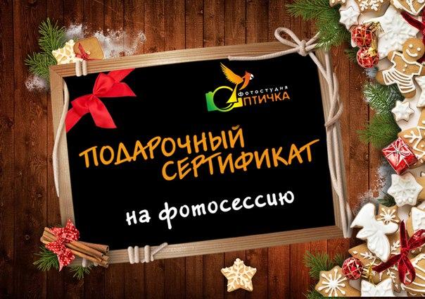 Фото №456240751 со страницы Виктории Кириленко