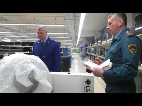 Вольская прокуратура и пожнадзор проверили «Атриум» и «Универмаг»