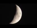 луна из моего окна.